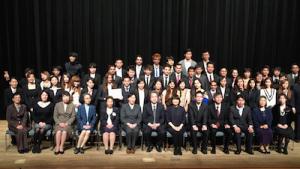 YIEAgraduation2015